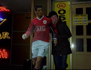 Cristiano Ronaldo Peremohy Prospekt, Kiev, Ukraine